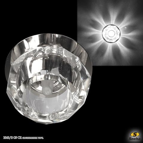 2040/B G9 CR светильник точ.