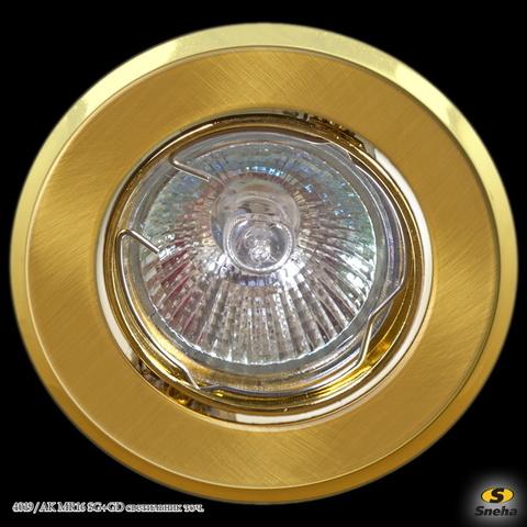 4019/AK MR16 SG+GD светильник точ.