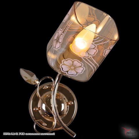 00984-0.2-01 FGD светильник настенный