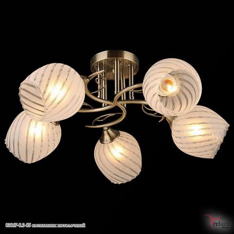 03067-0.3-05 светильник потолочный