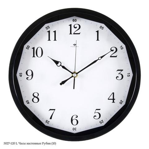 3027-120 Часы настенные