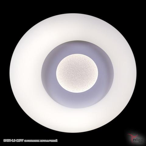 09050-0.3-115W светильник потолочный