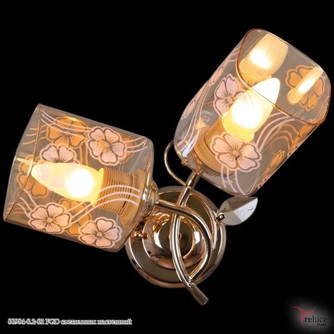 00984-0.2-02 FGD светильник настенный