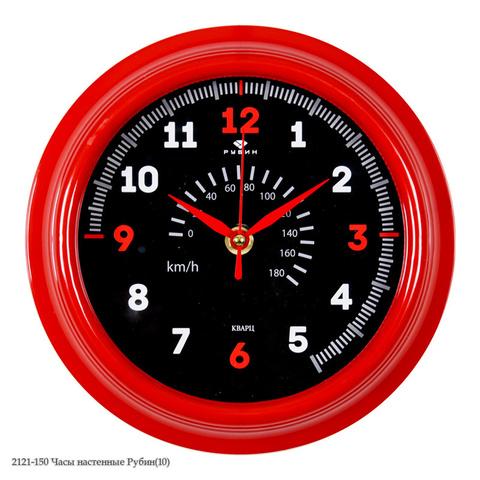 2121-150 Часы настенные
