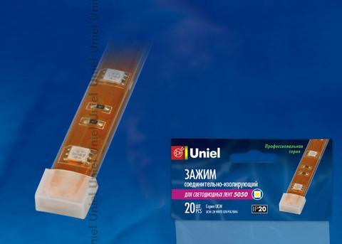 Изолирующий зажим для светодиодной ленты 5050, 10 мм, цвет белый, 20 штук в пакете