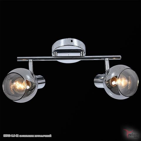05933-0.8-02 светильник потолочный