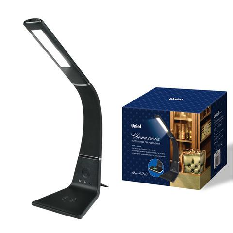 TLD-565 Black/LED/360Lm/3000-6000K/Dimmer/WR Светильник настольный, 12W. Сенсорный выключатель. Диммер. Беспроводное зарядное устройство. Черный. ТМ Uniel