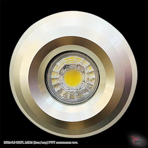 16014-9.0-001PL MR16 (2шт/кор) PWT светильник точ.