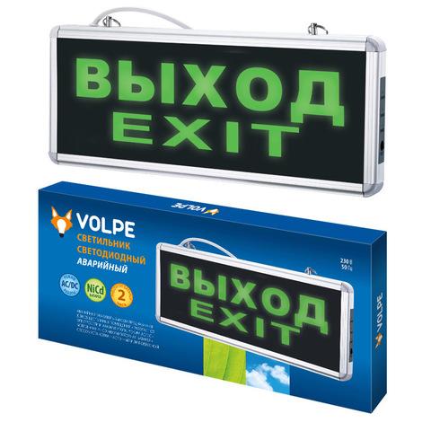 ULR-Q411 1W GREEN/SILVER ВЫХОД/EXIT Светильник светодиодный аварийного освещения с встроенным аккумулятором, AC/DС. Дневной свет (6500K). Корпус серебристый. ТМ Volpe.