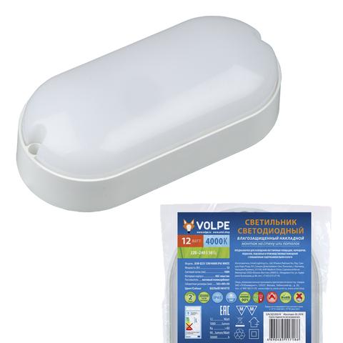 ULW-Q225 12W/4000К IP65 WHITE Светильник светодиодный влагозащищенный. Овал. Белый свет (4000K). 165х80 мм. Корпус белый. ТМ Volpe.