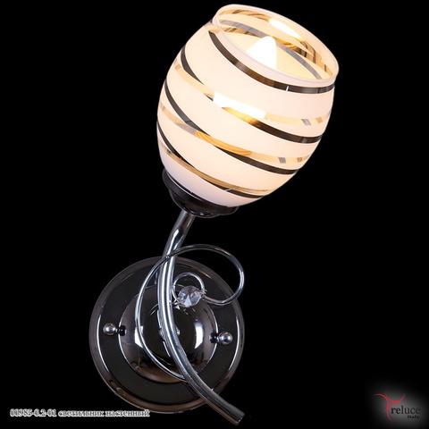 00985-0.2-01 светильник настенный