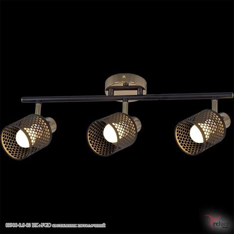 05900-0.8-03 BK+FGD светильник потолочный