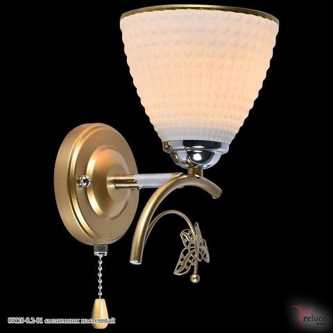 05110-0.2-01 светильник настенный