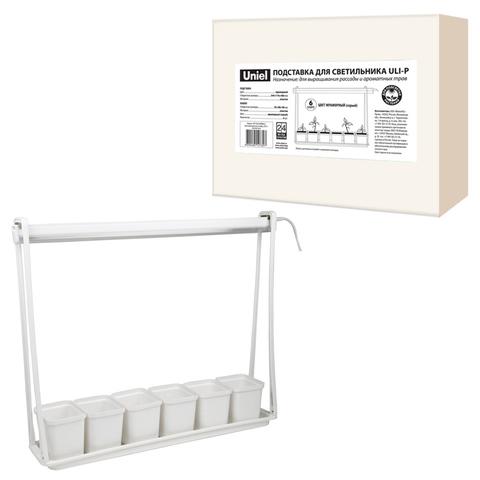 UFP-G56S MARBLE 6 Подставка пластиковая для светильника ULI-P 570мм. Мраморная. 6 кашпо в/к, мраморные. TM Uniel.