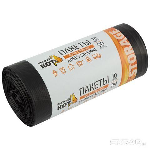 Пакеты универсальные 90л (10шт./рул.) особо прочные, ПВД, черные, 40мкм