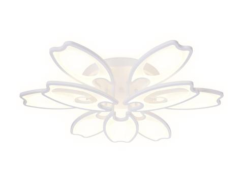 Потолочный светодиодный светильник с пультом FA579/6+3 WH белый 162W 700*640*120 (ПДУ РАДИО 2.4G)
