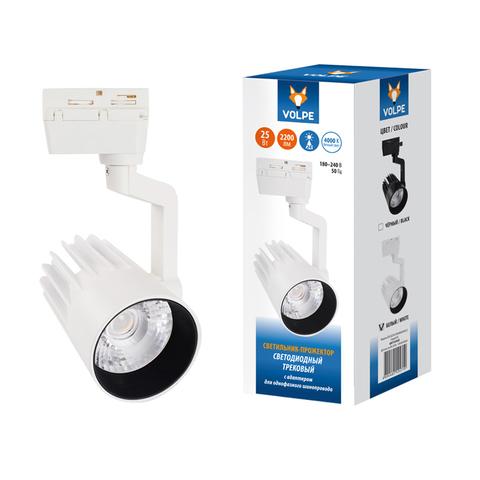 ULB-Q274 25W/4000K WHITE Светильник-прожектор светодиодный трековый. 2200 Лм. Белый свет (4000К). Корпус белый. ТМ Volpe.