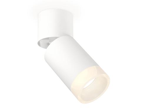 Комплект накладного поворотного светильника XM6312082 SWH/WH/FR белый песок/белый/белый матовый MR16 GU5.3 (A2220, C6312, N6248)