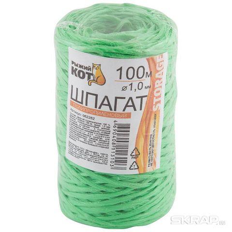 Шпагат  п/п d1,0 мм * 100м (бобинка) (цвет в ассортименте)