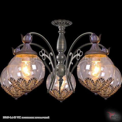 39369-0.4-05 WK светильник потолочный