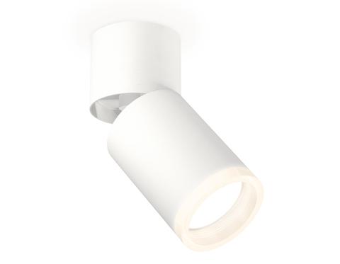 Комплект накладного поворотного светильника XM6312081 SWH/WH/FR белый песок/белый матовый MR16 GU5.3 (A2220, C6312, N6245)