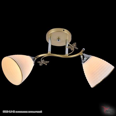 05110-0.3-02 светильник потолочный