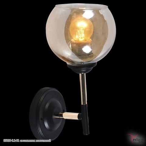 05080-0.2-01 светильник настенный