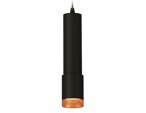 Комплект подвесного светильника XP7422005 SBK/CF черный песок/кофе MR16 GU5.3 (A2302, C6356, A2030, C7422, N7195)
