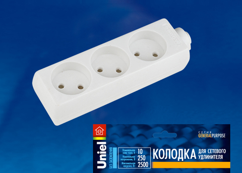 K-CP3-10 WHITE Колодка для удлинителя Uniel. 3 гнезда, б/з, 10A, 2200Вт. Белый. ТМ Uniel