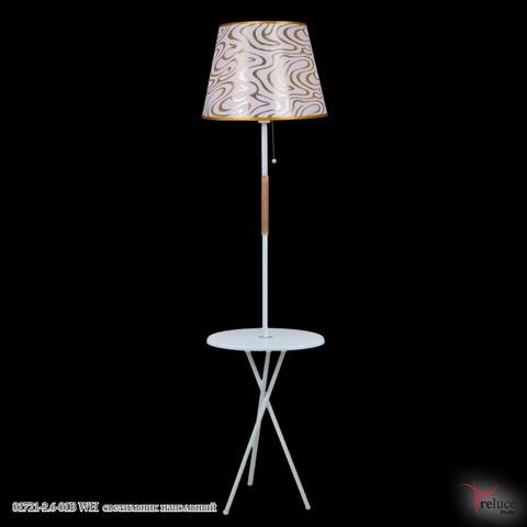 01721-2.6-01B WH светильник напольный