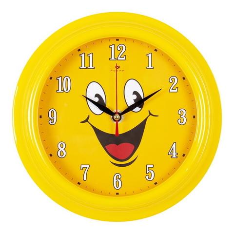 2121-001 Часы настенные