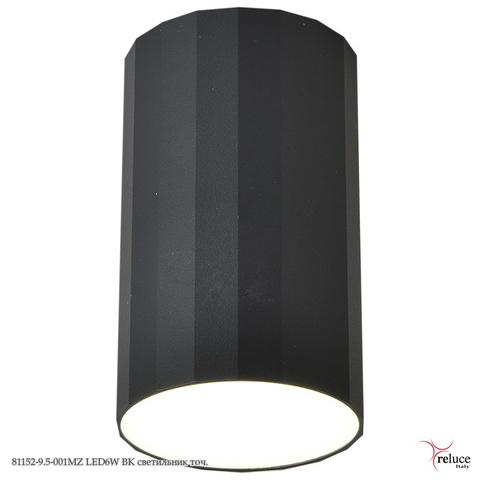 81152-9.5-001MZ LED6W BK светильник точ.