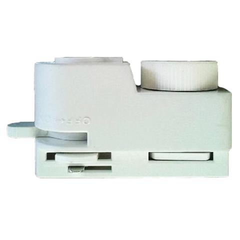UBX-Q122 G61 WHITE 1 POLYBAG Адаптер для однофазного шинопровода. Белый. ТМ Volpe.