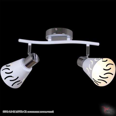 05911-0.8-02 MWH+CR светильник потолочный
