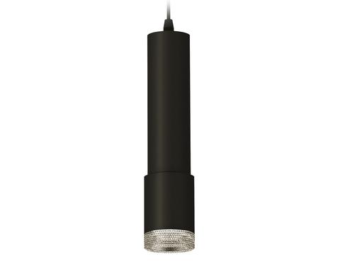Комплект подвесного светильника XP7422001 SBK/CL черный песок/прозрачный MR16 GU5.3 (A2302, C6356, A2030, C7422, N7191)