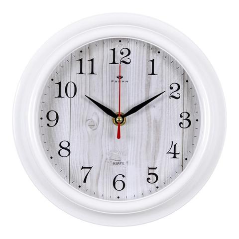 2121-144 Часы настенные