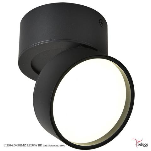 81168-9.5-001MZ LED7W BK светильник точ.