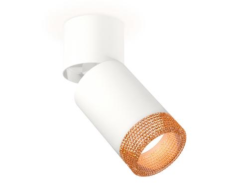 Комплект накладного поворотного светильника XM6312064 SWH/WH/CF белый песок/белый/кофе MR16 GU5.3 (A2220, C6312, N6154)
