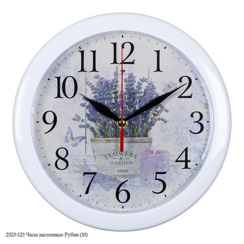 2323-123 Часы настенные