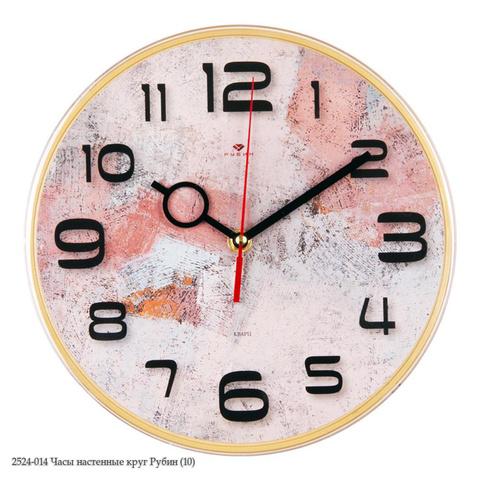 2524-014 Часы настенные круг