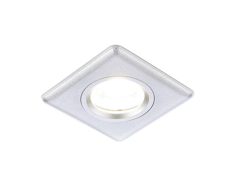 Встраиваемый потолочный точечный светильник P2350 SL серебро