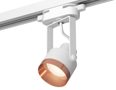 Комплект трекового однофазного светильника XT6601045 WH/PPG белый/золото розовое полированное MR16 GU10 (C6601, N6135)