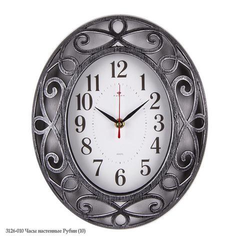 3126-010 Часы настенные