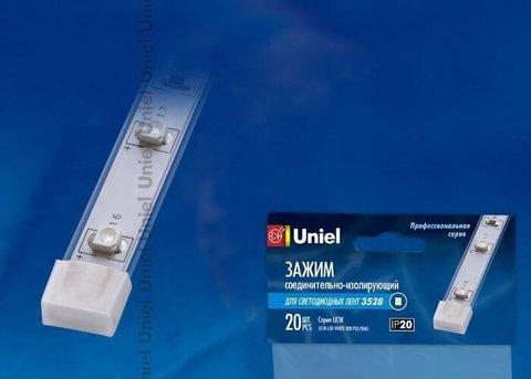 Изолирующий зажим для светодиодной ленты 3528, 8 мм, цвет белый, 20 штук в пакете