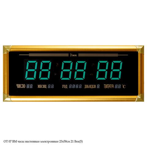 OT 07 BM часы настенные электронные 23х58см
