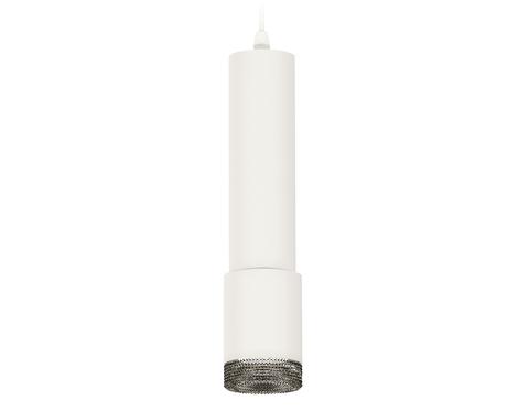 Комплект подвесного светильника XP7421002 SWH/BK белый песок/тонированный MR16 GU5.3 (A2301, C6355, A2030, C7421, N7192)