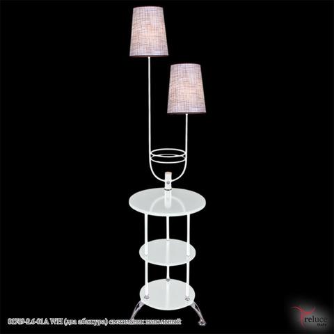 01749-2.6-01A WH (два абажура) светильник напольный