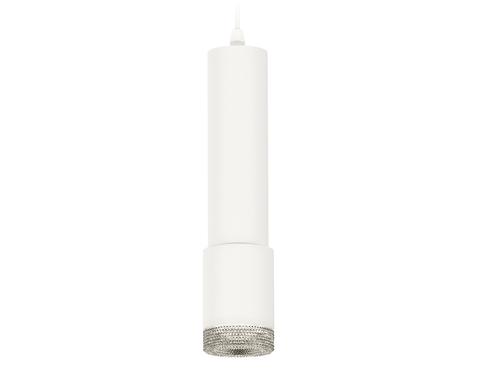 Комплект подвесного светильника XP7421001 SWH/CL белый песок/прозрачный MR16 GU5.3 (A2301, C6355, A2030, C7421, N7191)