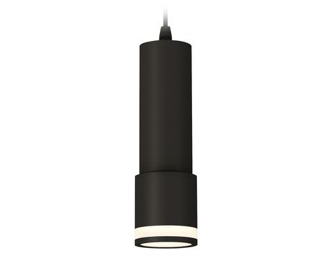 Комплект подвесного светильника XP7402021 SBK/FR черный песок/белый матовый MR16 GU5.3 (A2302, C6343, A2030, C7402, N7121)