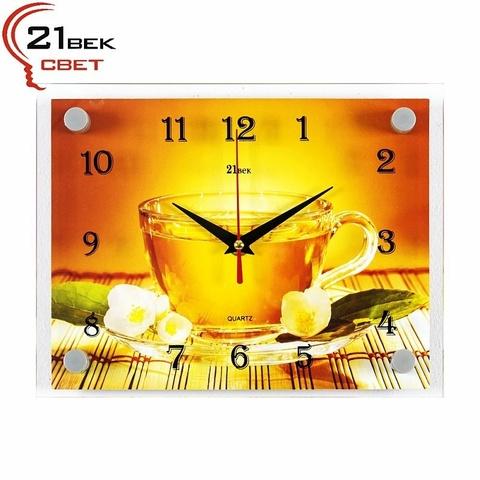 2026-893 Часы настенные